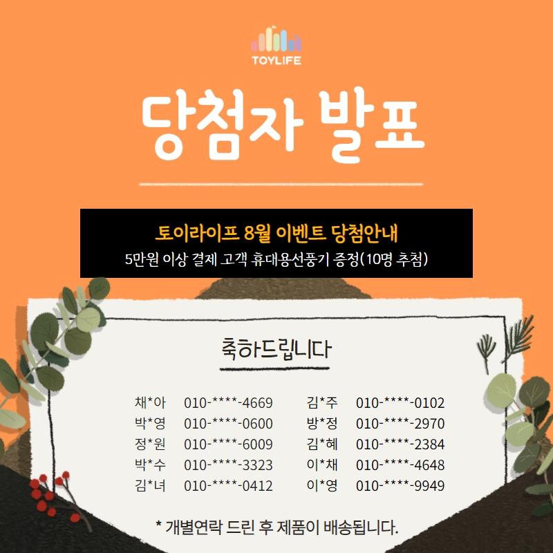 2021.09.11.15:30~17:45 이재명 대구 경북 합동 연설회