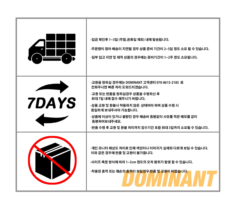 도미넌트(DOMINANT) 유니섹스 타원 썬더 로고 볼캡 _아이보리