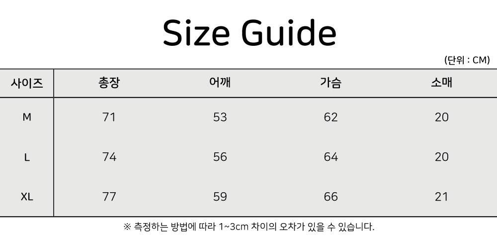 유니섹스 좀비2 오버핏 프린팅 반팔 티셔츠_먹색